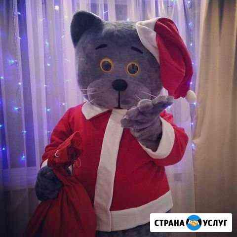 Кукла Кот Бася Пенза