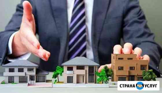 Сделки с недвижимостью Новый Уренгой