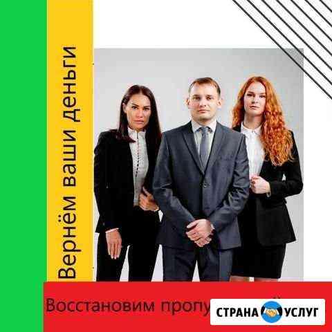 Защита прав потребителей Кострома