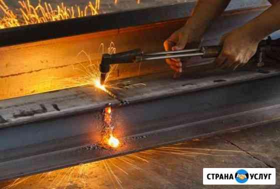 Резка метала по городу и области, демонтаж металл Нижний Новгород