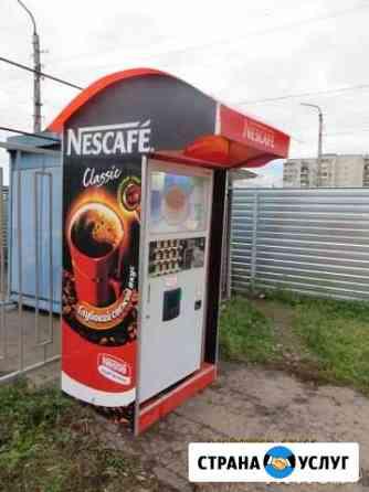 Установим кофейные автоматы Железногорск