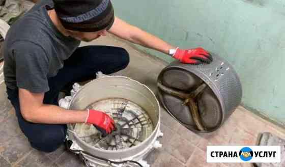Ремонт Стиральных машин Ремонт Посудомоечных машин Нижний Новгород
