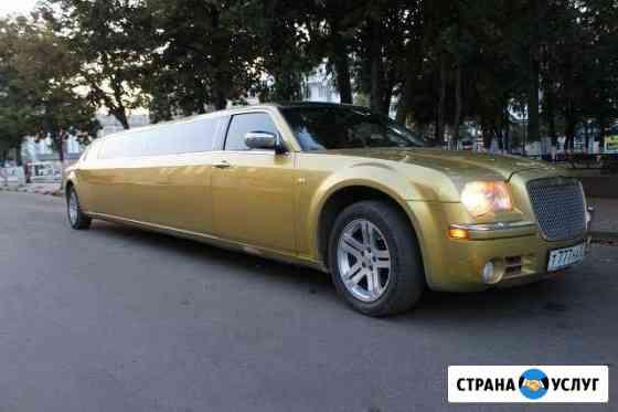 Аренда лимузина Chrysler 300C (цв. золотой) Орёл