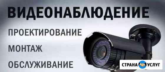 Видеонаблюдение Началово