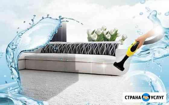 Химчистка мебели и ковров Барнаул