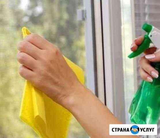 Уборка квартир, мытье окон Йошкар-Ола