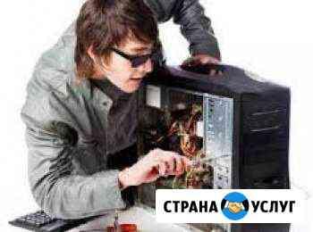 Услуги компьютерной помощи Вологда
