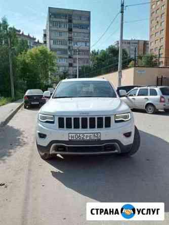 Аренда авто с водителем для проведения свадеб,банк Рязань