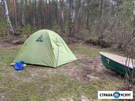 Палатка аренда Архангельск