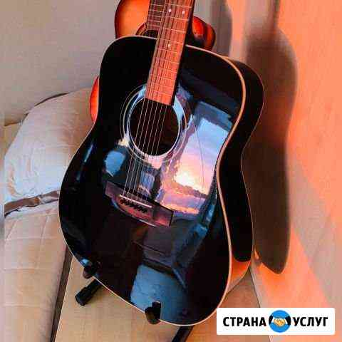 Обучение игре на гитаре Сыктывкар