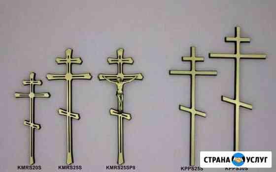 Изделия на памятники из металла Нестеров