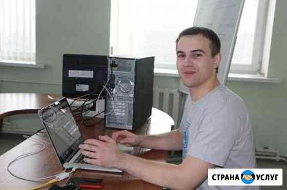 Ремонт Компьютеров Ремонт Ноутбуков Нижний Новгород