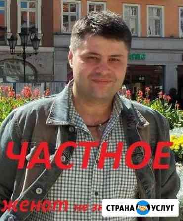Ремонт кондиционеров,холодильников Нижний Новгород