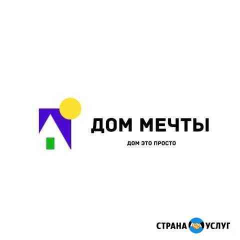 Строительство каркасных домов Уссурийск