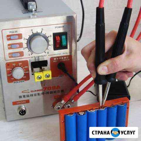 Точечная контактная сварка аккумуляторов Нижний Новгород