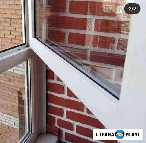 Уборка Томск