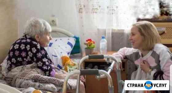 Уход за престарелыми и лежачими больными Комсомольск-на-Амуре