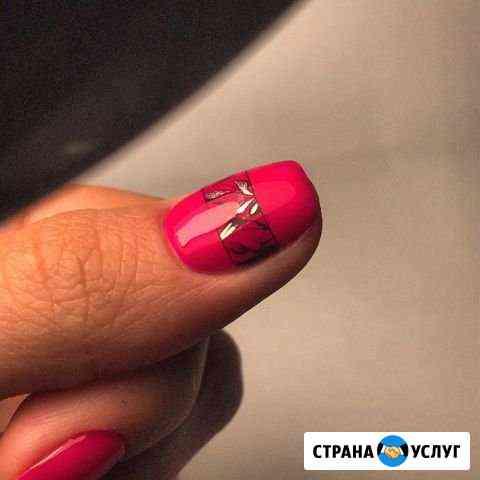 Маникюр+покрытие гель лак Нижний Новгород