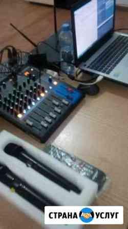 Аренда музыкального оборудования для проведения ме Нальчик