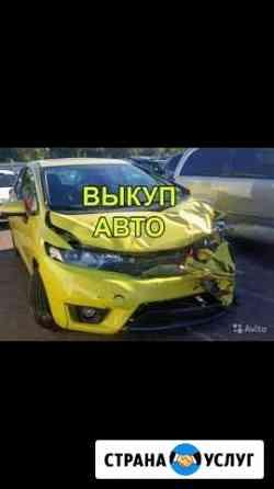 Выкуп авто Тамбов