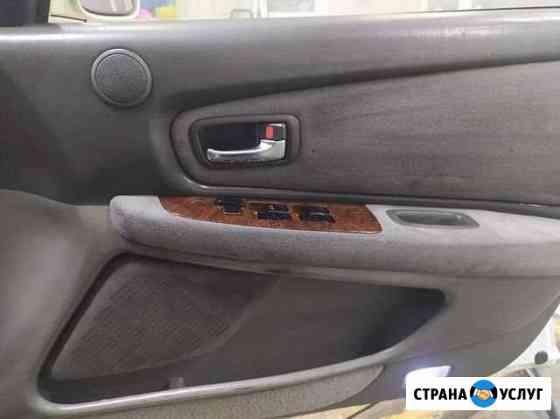 Химчистка авто автомобилей Чита