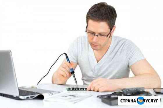 Выездной ремонт компьютеров, ноутбуков и принтеров Южно-Сахалинск