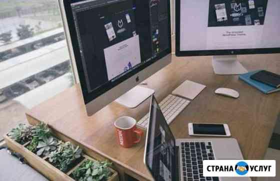 Создание сайта визитки- лендинг Тула