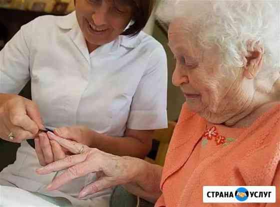 Для пожилых людей маникюр,педикюр, парикмахер Нижний Новгород