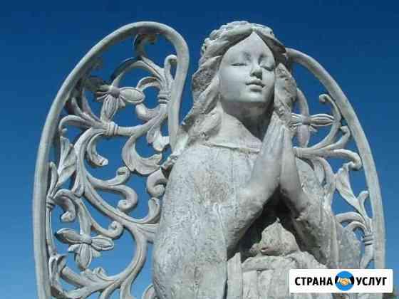 Памятники гравировка в Калининграде Гурьевск