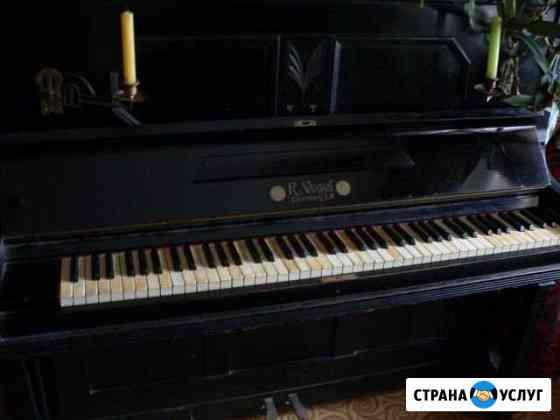 Сдам в аренду старинное немецкое пианино Ульяновск