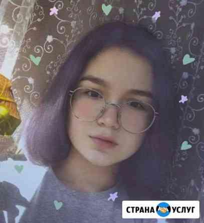 Ретушь фотографий Новочебоксарск