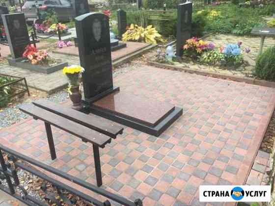 Благоустройство захоронений Ярославль