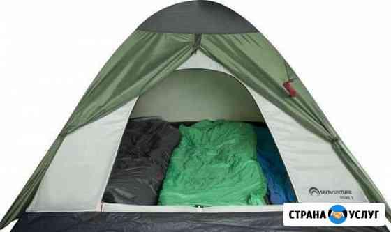 Аренда палатки Северодвинск