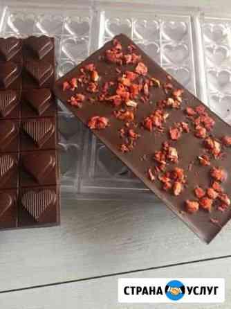 Темный шоколад ручной работы без сахара Кемерово