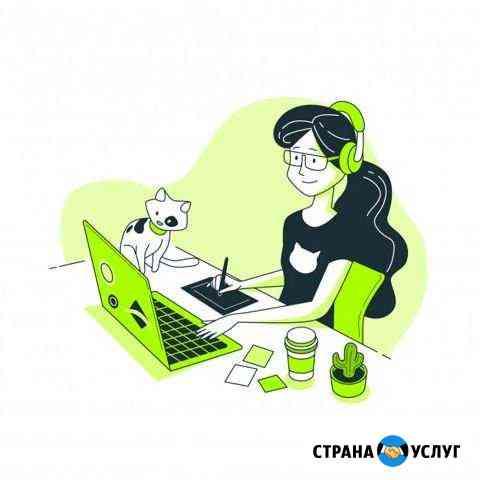 Графический дизайн, логотипы, веб дизайн, подарки Киров