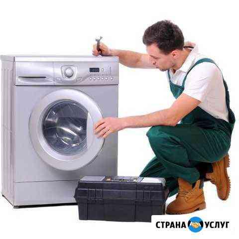 Срочный ремонт стиральных машин и холодильников Черногорск