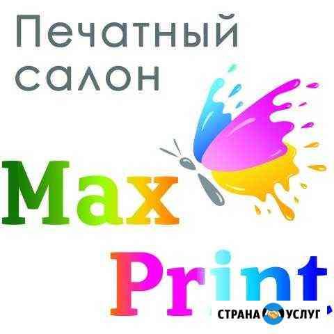 Печать на текстиле и предметах. Майки, кружки и др Тула