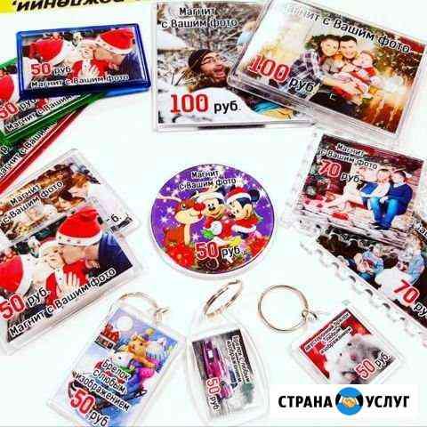 Магниты акриловые с Вашим фото Томск