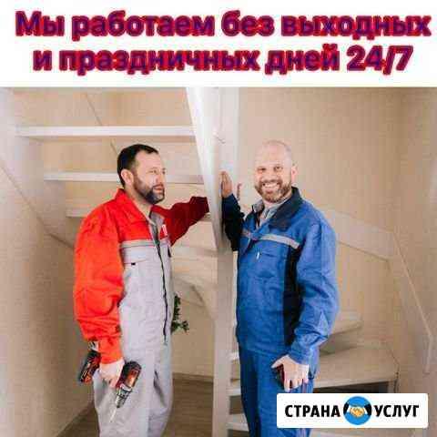 Мастер на час / Сборка мебели Липецк