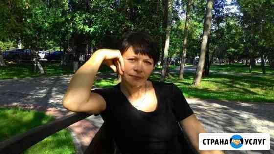 Сиделка Томск