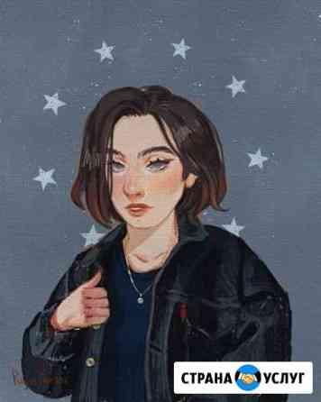 Портрет Белгород