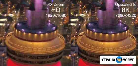 Улучшение качества видео + видеомонтаж Кемерово
