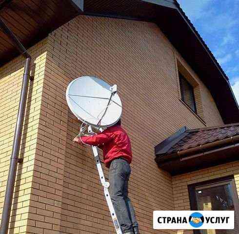 Триколор-настройка-установка-антенн-всех-видов Волгоград