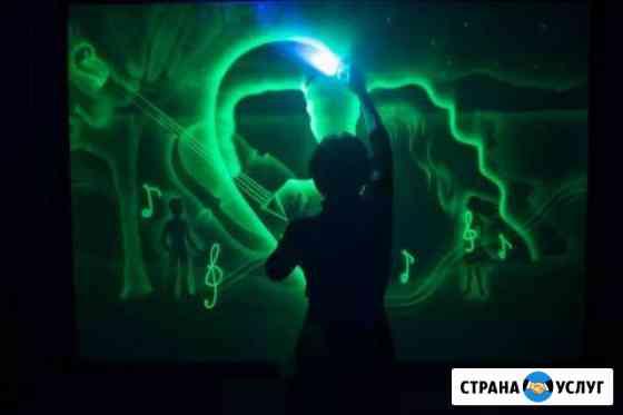Шоу световых картин, шоу на праздник Северодвинск