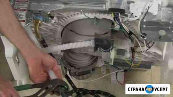 Ремонт посудомоечных, стиральных машин Нижний Новгород