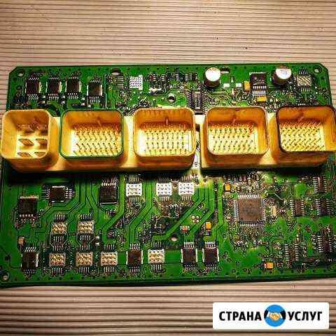 Ремонт сотовых телефонов, ноутбуков и электроники Псков