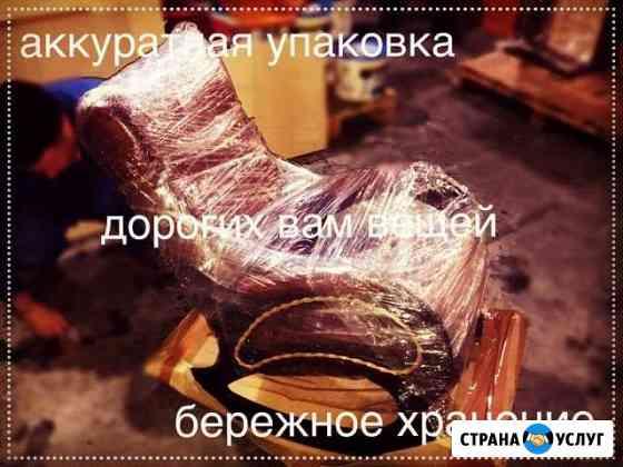 Временное хранение вещей и товаров при переездах Пермь