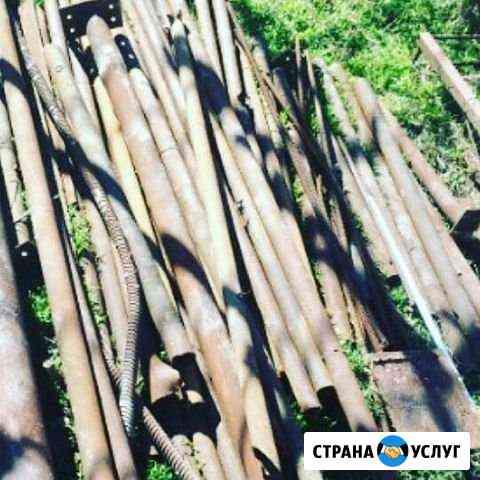 Скупаю металл любого вида Грозный