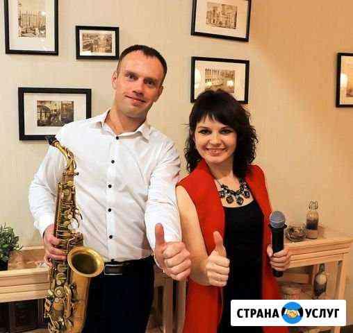Ведущая, диджей, вокал,аккордеон,саксофон Горно-Алтайск