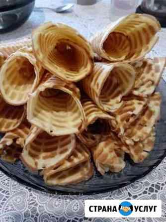 Трубочки вафельные Астрахань